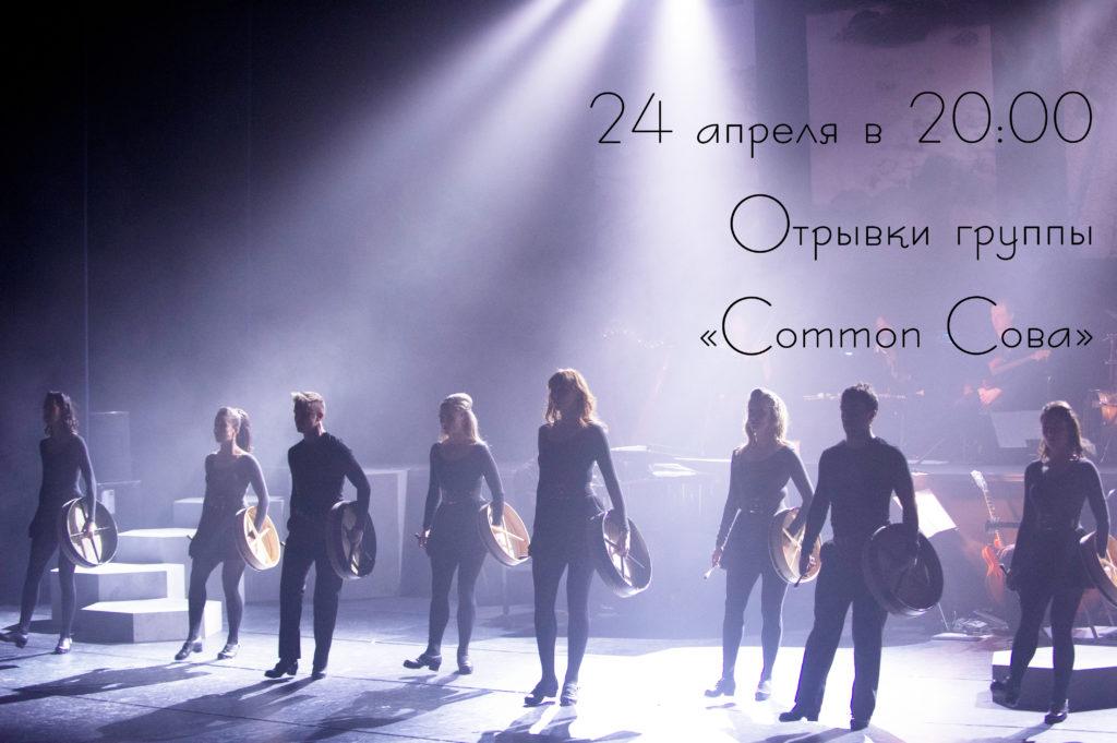 КомСов